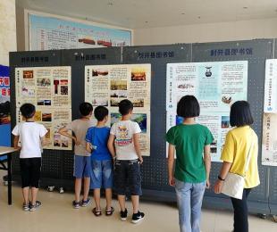 石湾陶艺珍品展在县文化中心一楼展出
