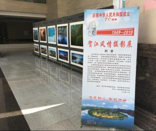 封开县图书馆总馆协助举办贺江风情摄影展