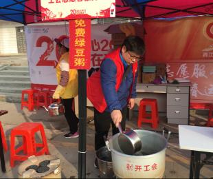 """封开县图书馆支援2020年""""暖流行动""""活动"""